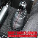 新型ジムニー ジムニー JB64W トランスファー シフトブーツ カバー シフト ブーツ フロアマット パーツ JB64 ジムニー…