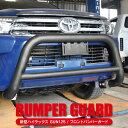 ハイラックス GUN125 125 バンパー ピックアップ トラック Z X パーツ トヨタ 新型 新型ハイラックス レボ revo バン…