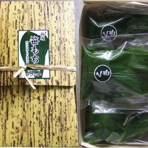 【笹もち 6個入りセット(よもぎ餅・白餅 各3個)】美味しい新潟米を杵つきし餡は北海道産の小豆使用