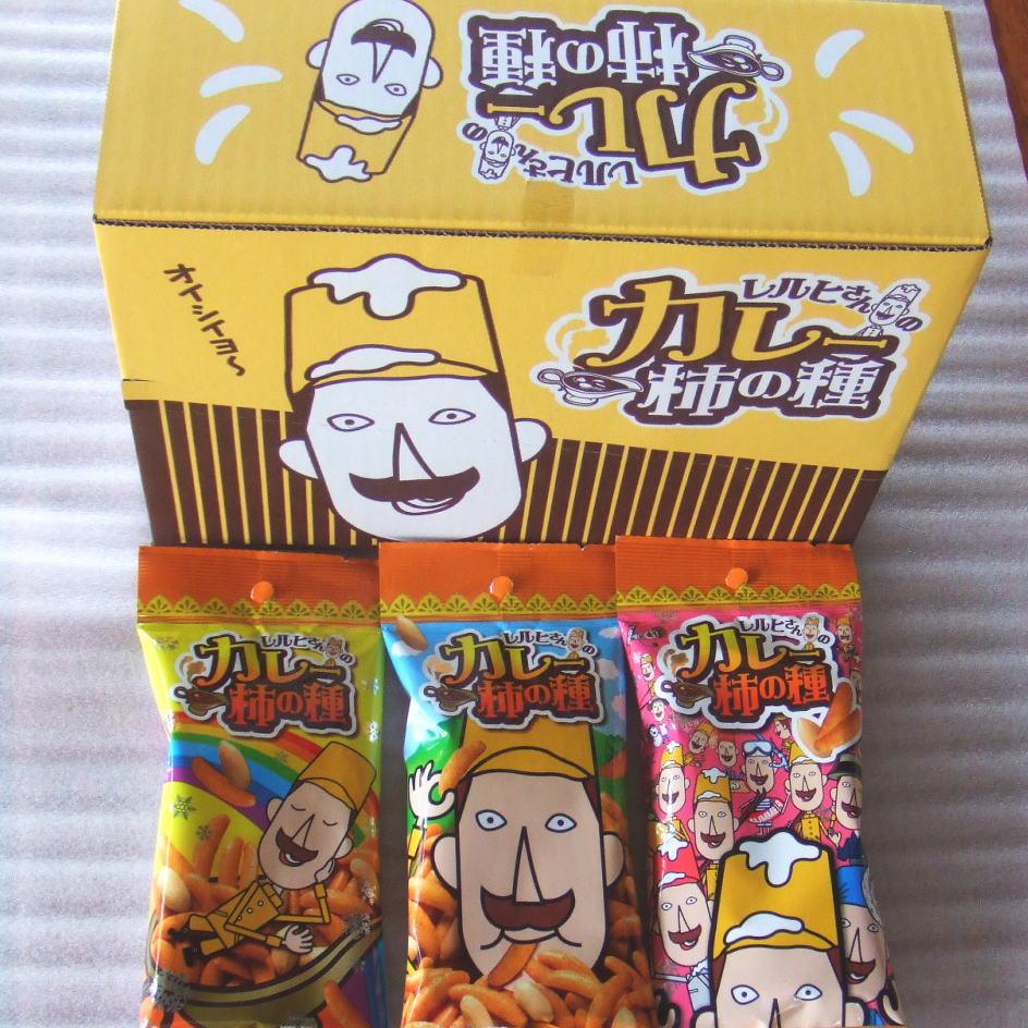 【レルヒさんのカレー柿の種1箱(60gx10袋)】米どころ越後新潟の美味しい米菓・あられ・おせんべい