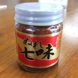 かんずりの「ぬれ七味 (七味の醤油漬)」 45g入