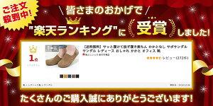 送料無料☆PennyLane[1006]【ペニーレインレディースコンフォートサボサンダル】3Colors