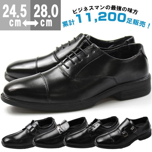 ビジネスシューズ メンズ 通気性 幅広 革靴 送料無料 AIR WALKING Wilson