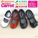 送料無料 Carrot キャロット C2093 キッズ フォーマル シューズ カジュアル ローファー 子供靴 健康靴 ムーンスター …