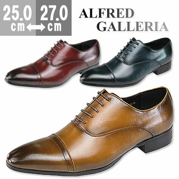 送料無料 ALFRED GALLERIA AG777 アルフレッドギャレリア メンズ ビジネスシューズ ストレートチップ 革靴 紐 レースアップ