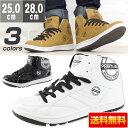 スニーカー メンズ ハイカット 靴 黒 ブラック 白 ホワイト PENNY LANE 9907 ペニーレイン
