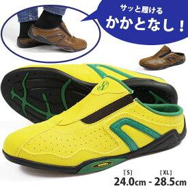 サンダル メンズ 靴 24.0-28.5cm 男性 コンフォート バンスピリット VANSPIRIT VR-1160 靴 かかとなし 軽量 軽い かっこいい カジュアル おしゃれ シンプル フィット 仕事 室内 職場 ヴァン 清潔 屈曲性 ゴム 脱ぎ履き簡単 プレゼント ギフト 5営業日以内に発送