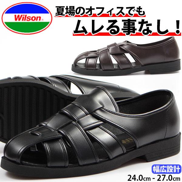 送料無料 Wilson 3600 メンズ カメ サンダル ウィルソン 室内履き オフィス シューズ カジュアル スリッポン 通気性 メッシュ 紳士靴