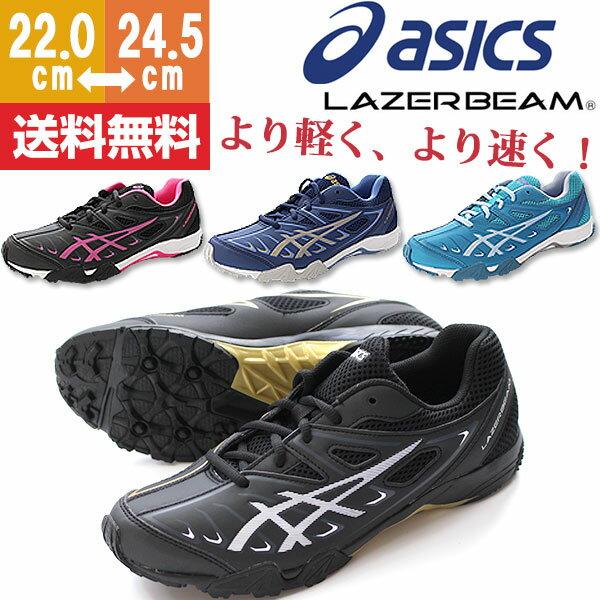 スニーカー レディース 子供 キッズ ジュニア アシックス ローカット 靴 asics LAZERBEAM SC 1154A004