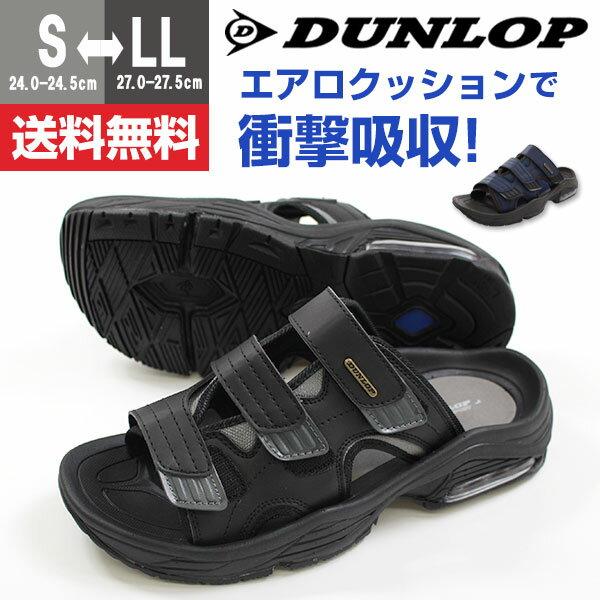 サンダル メンズ ダンロップ 黒 スポーツ 靴 DUNLOP DSM44