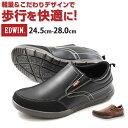 スニーカー メンズ エドウィン 黒 スリッポン 靴 EDWIN EDM-235