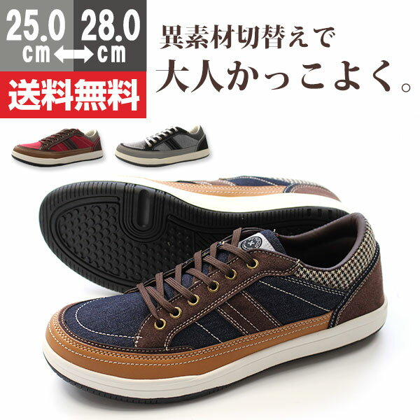 スニーカー メンズ ローカット 靴 HERROS HR-6001