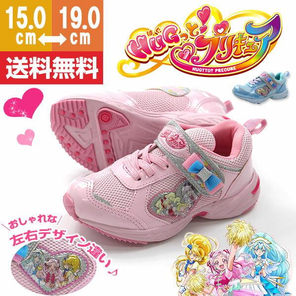 プリキュア キュアエール キュアアンジュ キュアエトワール スニーカー 子供 キッズ ジュニア ローカット 靴 HUGっとプリキュア 5083