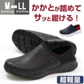 スニーカー メンズ 黒 スリッポン サボ 靴 ZORRO KMS-1211 tok