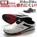 【送料無料】メンズ サンダル 25-27.0cm かかとなし クロッグ 靴 男性用 おしゃれ 大きいサイズ カジュアル クロッグ …