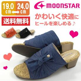 サンダル 子供 キッズ ジュニア ガールズ ムーンスター 黒 ミュール 靴 MOONSTAR SG J490 tok