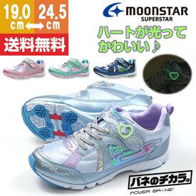 スニーカー 子供 キッズ ジュニア ムーンスタースーパースター ローカット MOONSTAR SUPERSTAR SS J836 tok