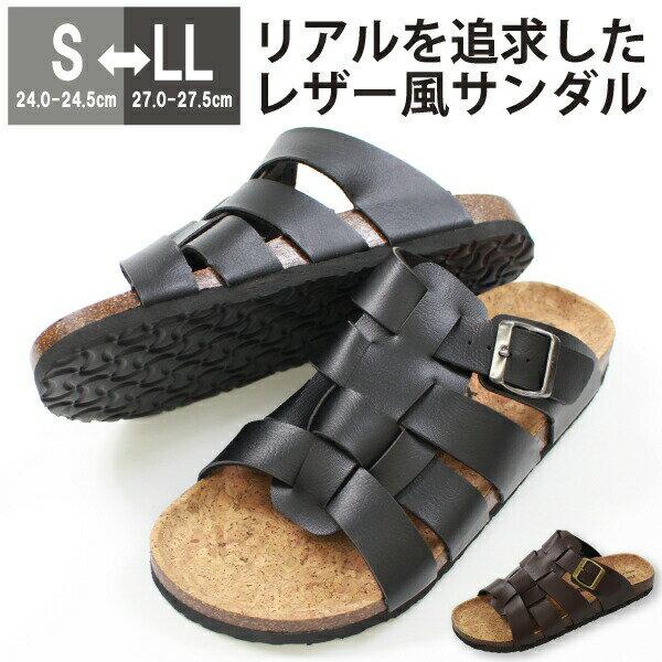サンダル メンズ コンフォート 靴 TULTEX TEX-8833