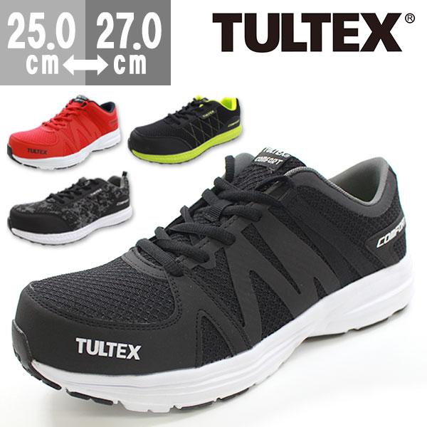 スニーカー メンズ ローカット 安全靴 TULTEX