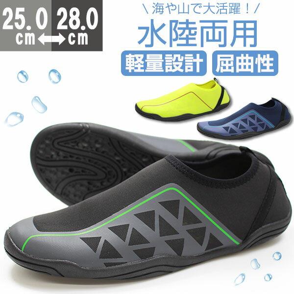 サンダル メンズ 黒 アクアシューズ 靴 XSTREET XST-001 ポイント消化