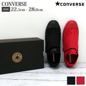 スニーカー メンズ レディース コンバース オールスター ローカット 黒 靴 CONVERSE ALL STAR WIDEBELT SLIP OX tok