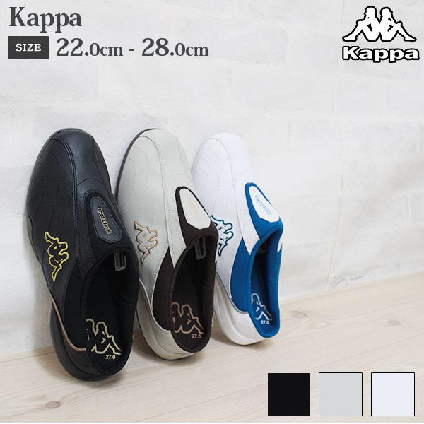 サンダル メンズ レディース カッパ クロッグ 白 黒 靴 Kappa KP BCU63