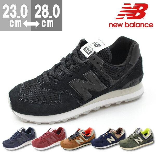 スニーカー メンズ レディース ニューバランス ローカット 靴 New Balance ML574
