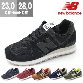 スニーカー メンズ レディース ニューバランス ローカット 靴 New Balance ML574 tok