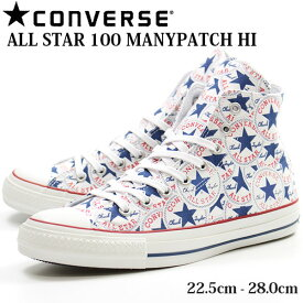 【在庫一掃セール 4/28 1:59まで】 スニーカー メンズ レディース コンバース オールスター ハイカット 靴 CONVERSE ALL STAR 100 MANYPATCH HI tok 母の日