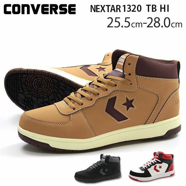 スニーカー メンズ コンバース ハイカット 靴 CONVERSE NEXTAR1320 TB HI tok