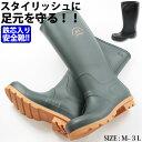 レインブーツ メンズ ロング 安全靴 長靴 FU-SOLEIL FU5001