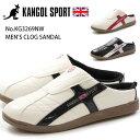 サンダル メンズ カンゴール スポーツ クロッグ 靴 KANGOL SPORT KG3269NW