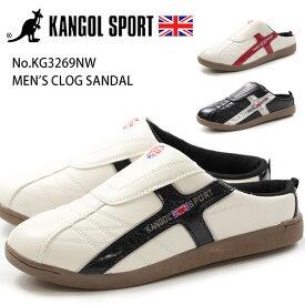 【スプリングセール 3/11 1:59まで】 サンダル メンズ カンゴール スポーツ クロッグ 靴 KANGOL SPORT KG3269NW