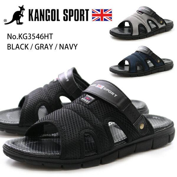 サンダル メンズ カンゴール スポーツ カジュアル 靴 KANGOL SPORT KG3546HT