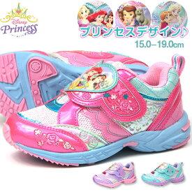 スニーカー キッズ ディズニー プリンセス 子供 靴 女の子 Disney アリエル ラプンツェル ベル ソフィア アナ エルサ