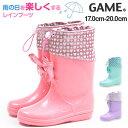 レインブーツ 長靴 キッズ 子供 靴 女の子 おしゃれ 完全防水 雨 雪 ピンク ゲーム GAME 779