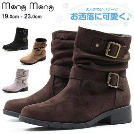 【送料無料】 ブーツ 子供 キッズ ジュニア 19.0-23.0cm 靴 女の子 ショート エンジニア モンモン Mong Mong 6549 おしゃれ かわいい 大人 暖かい 柔らかい ベルト 3cmヒール 黒 ブラック 冬