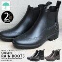 【送料無料】ブーツ メンズ 24.5-28.0cm 長靴 男性 サイドゴア レインブーツ Trackers-MATE トラッカーズメイト ワイ…