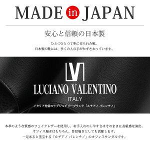 サンダルレディース靴女性オフィスウェッジソールルチアノバレンチノ日本製軽量会社学校職場黒やわらかいソフトLUCIANOVALENTINO6090