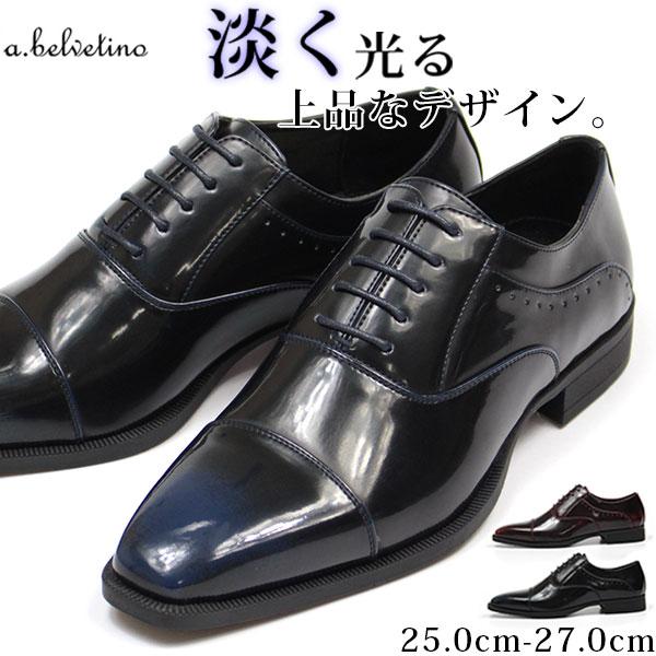 楽天市場】合成皮革 靴 伸びるの通販