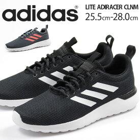 【送料無料】 アディダス スニーカー メンズ 25.5-28.0cm 靴 男性 ローカット adidas LITE ADIRACER CLN M ランニング ウォーキング 軽量 軽い 通気性 メッシュ【正規品】 tok