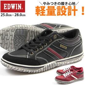 スニーカー メンズ エドウィン EDWIN 靴 黒 赤 ブラック レッド 幅広 3E 軽量 軽い ヴィンテージ加工 EDW-7537