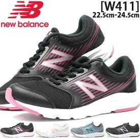 6c72034eaaaf8 【送料無料】ニューバランス スニーカー レディース 22.5-24.5cm 靴 女性 ローカット New Balance