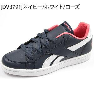 リーボックスニーカーメンズ靴男性スリッポン軽量設計軽いノバシュプリームReebokROYALNOVASUPRM