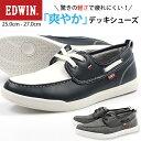 スニーカー メンズ 靴 25.0-27.0cm 男性 ローカット エドウィン EDWIN EDW-7157 おしゃれ カジュアル 軽量設計 軽い …
