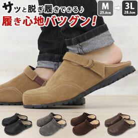サボ サンダル メンズ 靴 黒 茶 かかとなし オフィス シューズ クロッグ ペニーレイン ブラック ブラウン PENNY LANE 6001