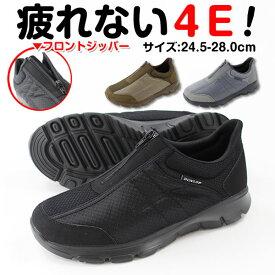 ダンロップ スニーカー スリッポン メンズ 靴 DUNLOP RF016