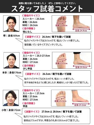 【送料無料】スニーカーメンズ靴シューズローカットキルティング白黒XSTREET1241