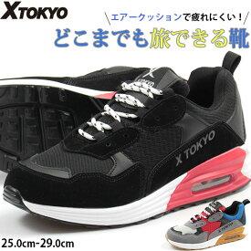 e7591f4d9ea72 【送料無料】 スニーカー メンズ 靴 25.0-29.0cm 男性 ローカット エックストウキョウ X