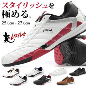 スニーカー メンズ 靴 ドライビングシューズ 白 黒 ホワイト ブラック ワイズ 3E ラーキンス LARKINS L-6236
